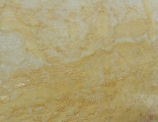 Желтый мрамор GIALLO REALE (ДЖИАЛЛО РЕАЛЕ)