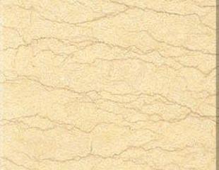 Желтый мрамор Silvia (Сильвия)
