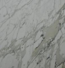 Белый и Серый мрамор Calacatta Fantasia (Калакатта Фантазия)